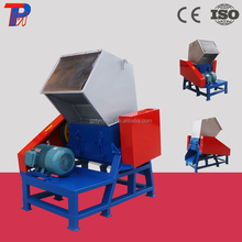 China plastic bottle crusher machine plastic crusher for pp pe pvc