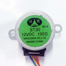 30mm dc stepper motor for rotating display