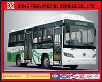 City bus for sale dongfeng bus made in china manufacturing