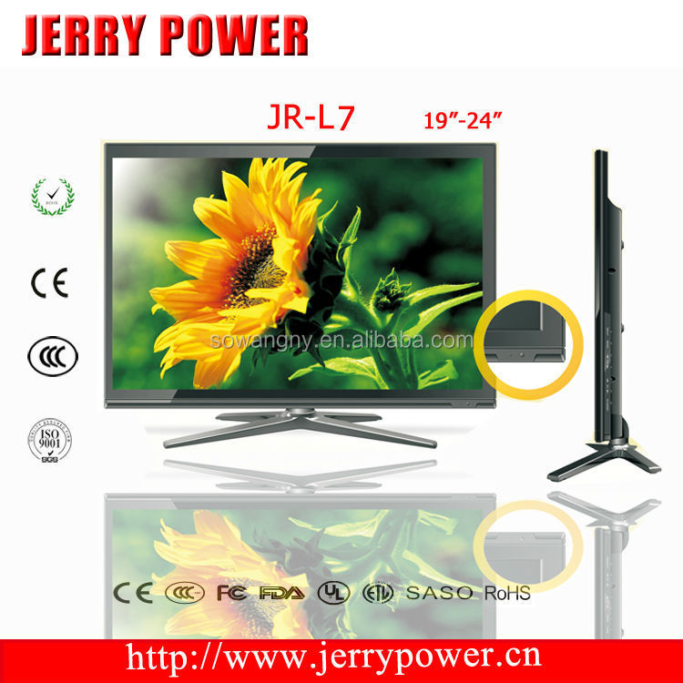 tv shopping products cheap chinese tv