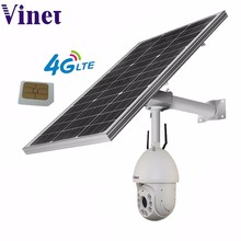Outdoor Wireless 3G /4G LTE security ip Camera with SIM Card/SD Card Slot Solar Powered CCTV Camera