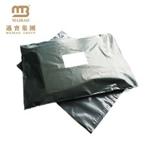 non-toxic no smell Self Adhesive Seal Plastic Recyclable HDPE LDPE Material Poly Grey Mailing Bags