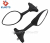 Universal Motorcycle Racing Rearview Side Black Mirrors Simple Convenient and Practical