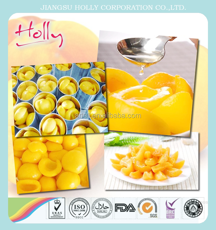 2017 New Crop, Low Price Best Food Factory Halves Sweet Canned Yellow Peach In Syrup, Payment L/C 60 days