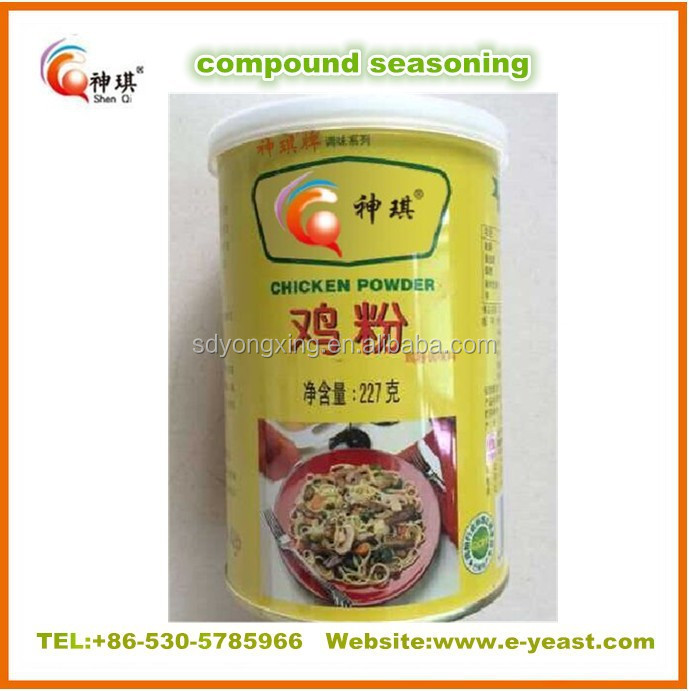 Halal Muslim Compound Seasoning/instant soup powder,chicken flavor seasoning powder