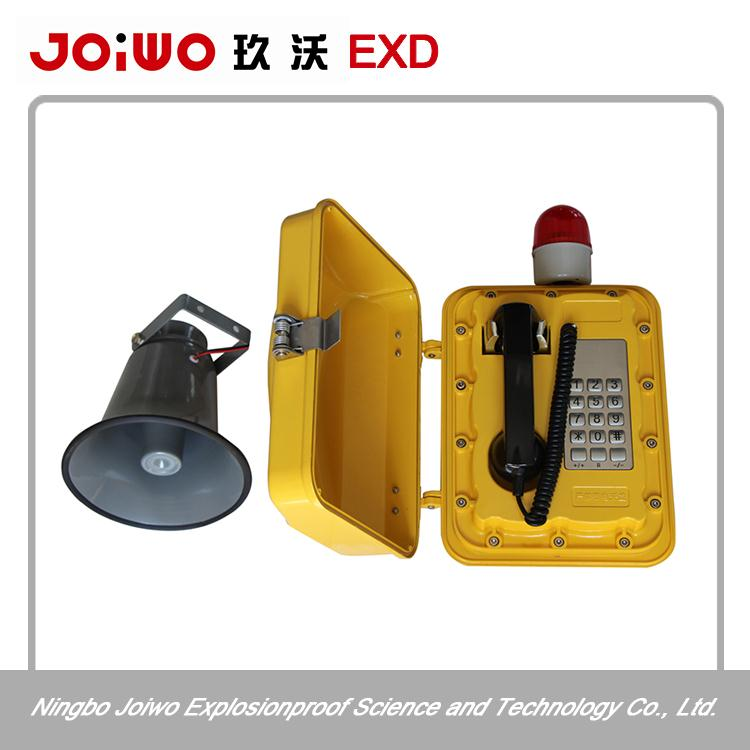 Waterproof Marine Emergency Telephone