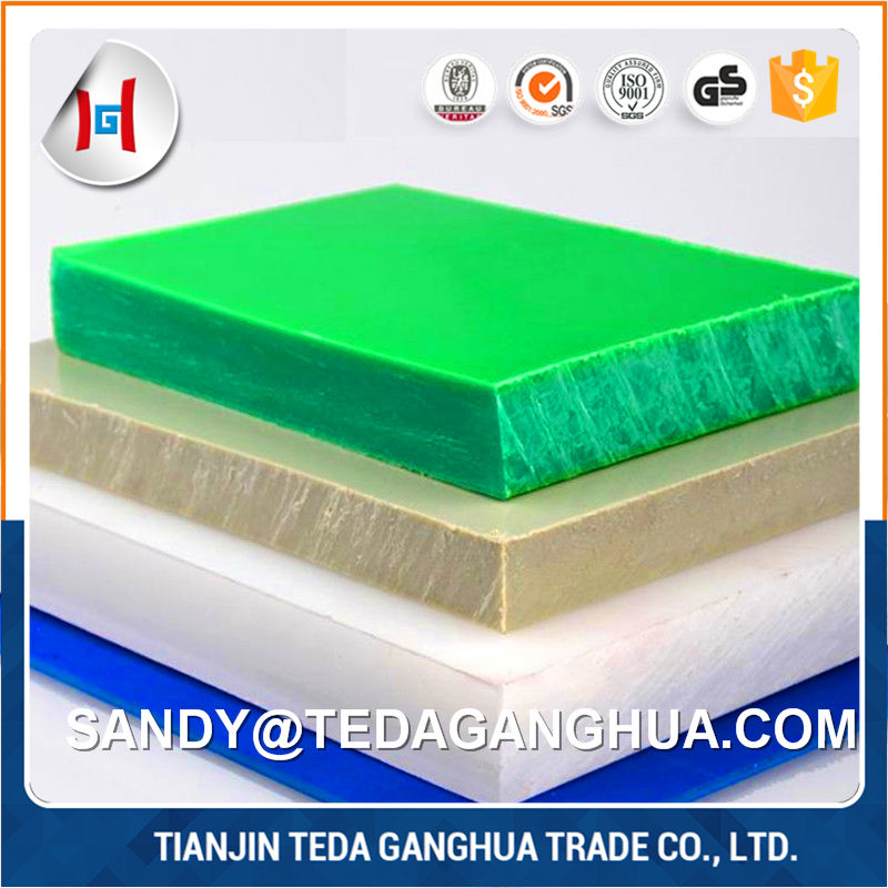 cheap price of 4x8 hard color corrugated thick ABS HDPE PVC plate plastic sheet