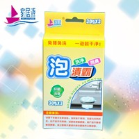 OEM/ODM Kitchen cleaner powder, High Foaming drain pipe cleaner,remove oil stain easily