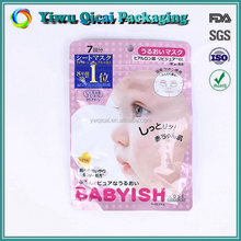 Flat Pillow Aluminum Foil Babyish Plastic Ziplock Tear Notch Small Packaging Bags
