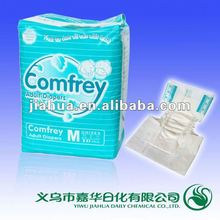Original Comfrey adult diapers