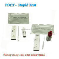 Cheapest Clinic POCT Rapid diagnostic test kit for Hcg, HIV, HCV, Malaria Antigen, HbsAg, Typhoid, Syphilis etc. - MSLRDT Series