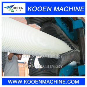 Single Wall Corrugated Plastic Pipe Making Machine/PP PE PVC Pipe Production Line