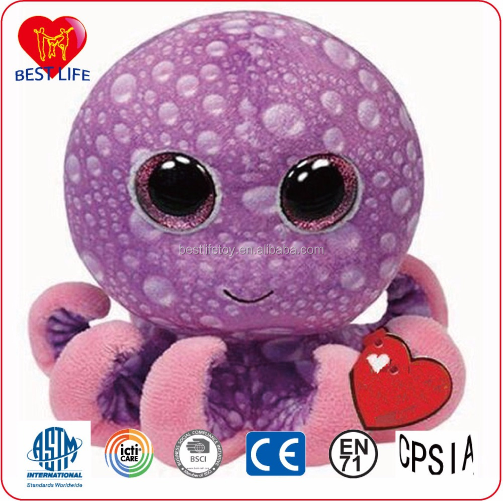 Cute stuffed toys octopus plush toy stuffed octopus toy (PTAL0816204)