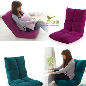 5 sections gear folding chair legless sofa chair in living room or bedroom
