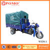 Peru Pupular YANSUMI Cargo Powerful Three Phase Synchronous Motor, Triciclo Manual, Scooter Tricycle