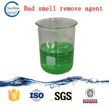 wholesale odor control unit remover deodorant sticker