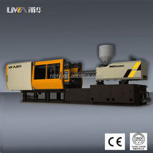 china double color plastic box injection moulding machine
