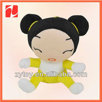 gift doll baby toys japanese plush dolls