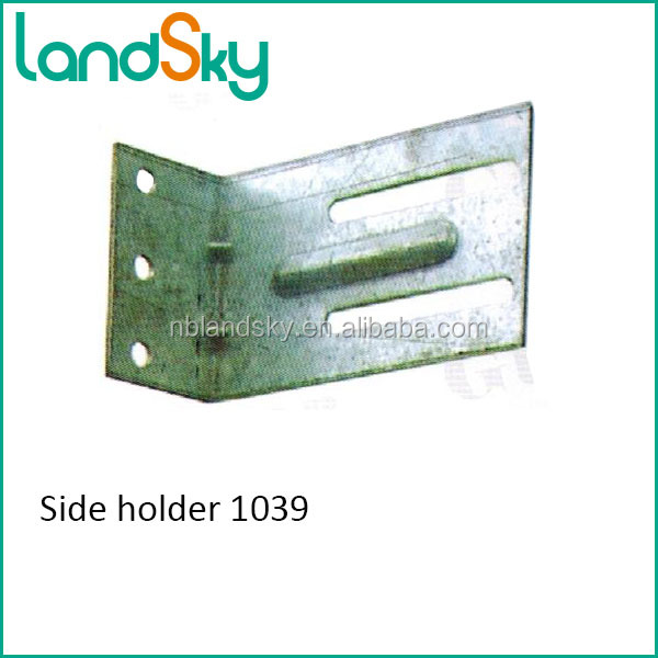 LandSky Industry door side bracket for fixed track with thickness 2.5mm steel material 1039