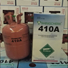 cheap wholesale price refrigerant gas r410a refrigerant gas for cool in China market
