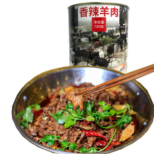 New popular products canned corned meat canned mutton for sale