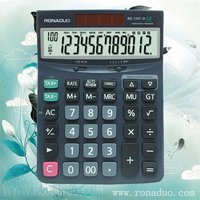 leather organizer calculator 120T-d TAX calculator portable desktop calculator with solar cell
