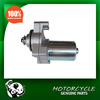 Wholesale 100cc Motorcycle Starter Motor
