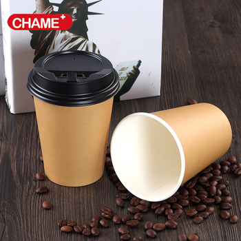 Hot new products for 2017 Kraft coffee paper cup
