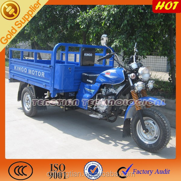 Good Quality with factory price of three wheel motorcycle