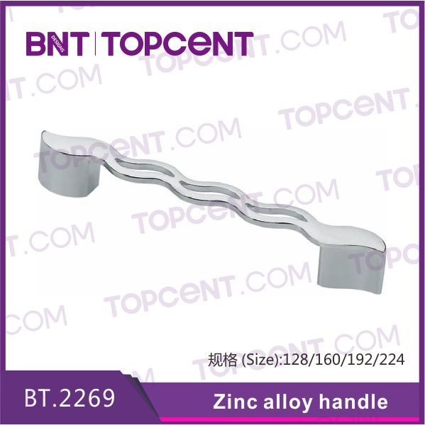 [BT.2269]Cabinet handles and furniture handles with zamak material