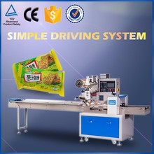 Saving money Powder pillow pack automatic food horizontal packaging machine