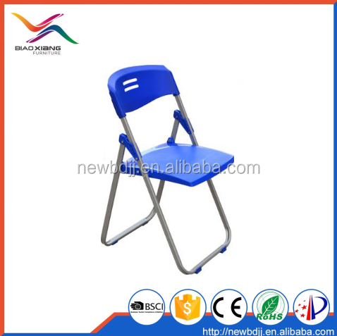 Plastic Foldable Shool Chair,Learning Chair,Waiting Chair