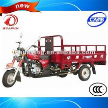 HY125ZH-FY Tricycle cargo 125cc
