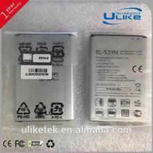 For LG BL-53YH 3000MAH original battery manufacturer,smart phone battery life extender