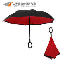 promotion c shaped handle uv protection upside down umbrella