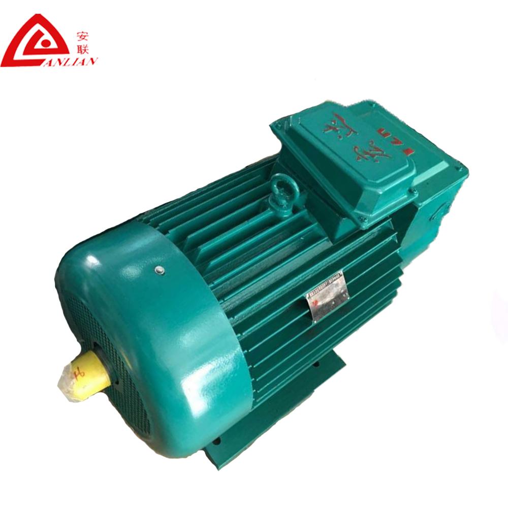 China electric supply motor wholesale 🇨🇳 - Alibaba
