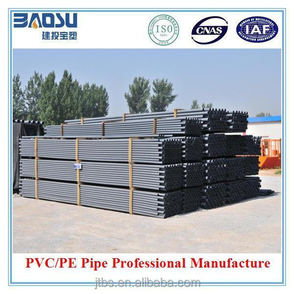 China agricultural asian pvc pipe