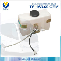 High quality XD-3.5L bus washer, windshield washer pump, wiper washer