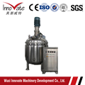 hot sale & high quality vacuum mixing tank OEM