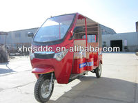 adult tricycles china tricycle chinese electric car