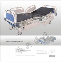 Yongxing A04-003 Latest Designs Hospital Three Function Folded Manual Medical Bed