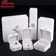 Wedding white gift white jewellery packaging luxury ring box