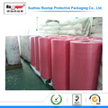 VCI red packaging film