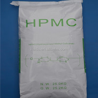Hypromellose Hydroxypropyl Methyl Cellulose HPMC