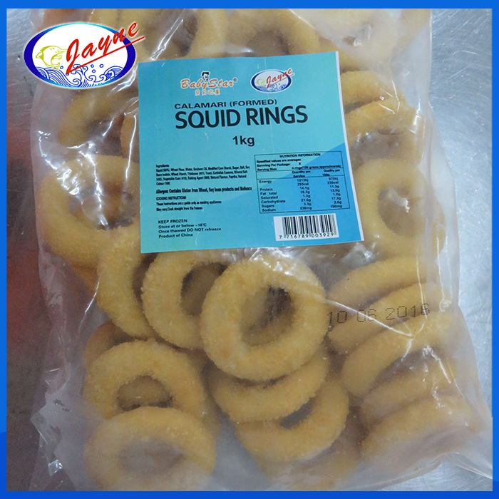 hot sale new arrival high quality frozen delicious crumbed breaded squid rings