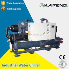 Screw Type Water Cooled Chiller With CE Approval And ISO9001 Certificates