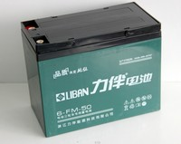 12V car battery 6-FM-50