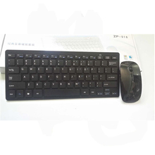 High Quality Ultra Thin 2.4G Wireless Laptop Keyboard Mouse Combo