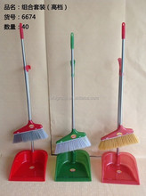 The cheapest price wholesale top quality plastic broom and dustpan
