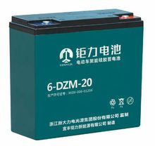 12V20Ah lead acid energy storage battery for electric bike